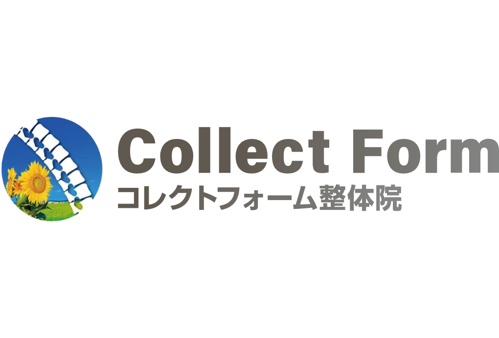 【キャンペーンページ】横浜市西区のcollectform整体院